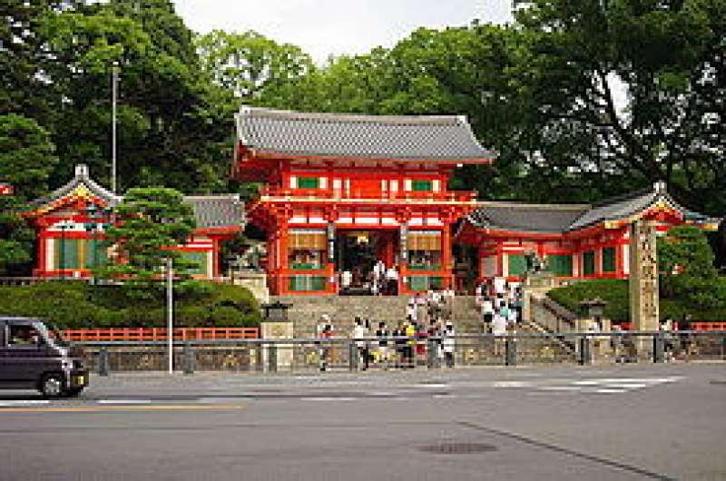 Yasaka Shrine West Gate
