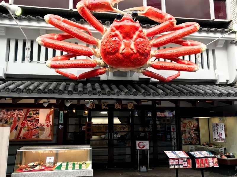 Dotombori gourmet street.  There are plenty of restaurants and shopping store along Dotombori river.  Crab restaurants signboard is popular to be a symbol of Dotonbori.
