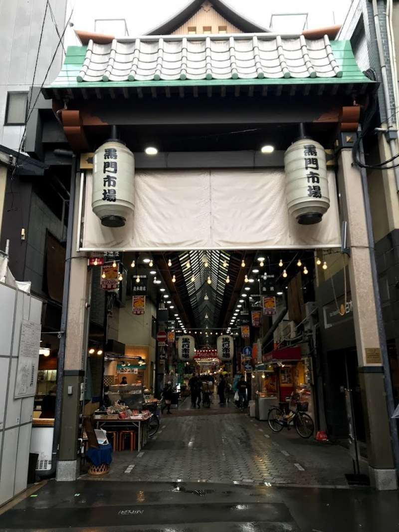 Kuromon-ichiba food market. It is very interesting street characterized by providing many local fresh ingredients for Japanese dishes.