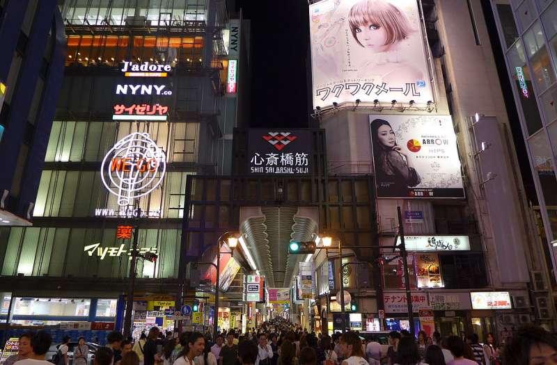 Shinsai-bashi shopping street.  This shopping street is connected with Dotombori street. Shinsaibashi is fantastic classy street.