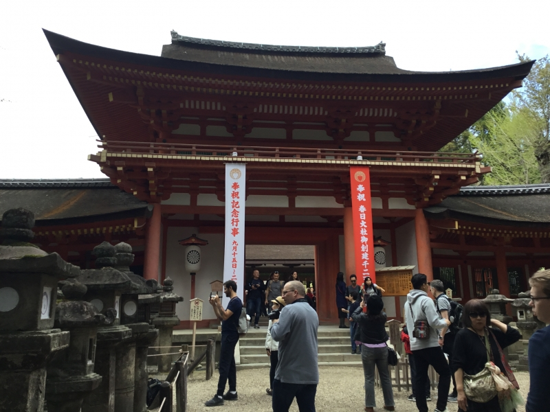 Kasuga Grand Shrine is the one of the most famous Shinto shrine in Nara .It Grand was founded by the Fujiwaras in AD768.