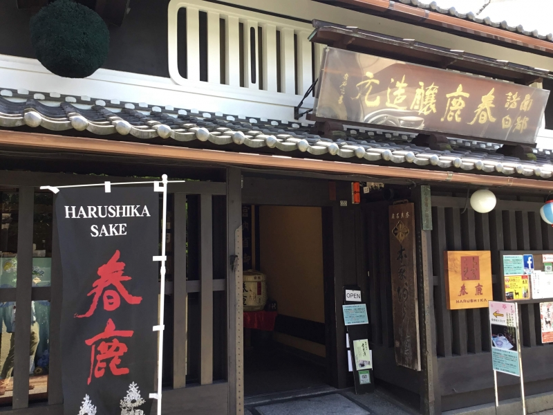 Harushika Sake Brewery:Sake tasting is possible for 5 different types of Sake with JPY500.