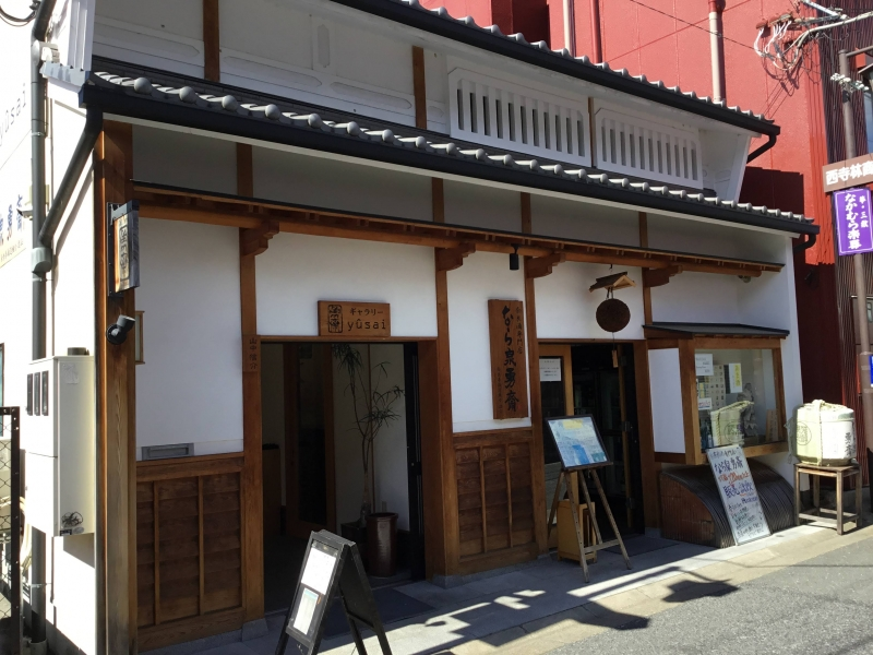 Nara-Izumi-Yusai: Standing Sake tasting Bar. More than 30 Sake breweries' products ,ca.120 different type of Sake are available with a cup for JPY150-JPY300.