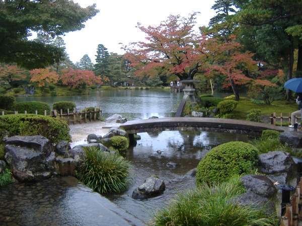 Kotoji Stone Lantern at Kenrokuen garden