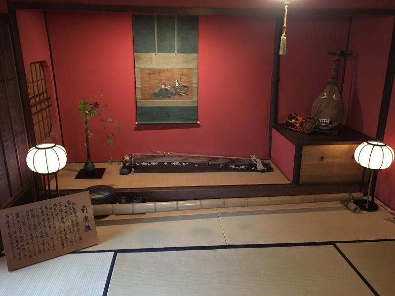 Traditional Japanese room in Shima Geisha House.