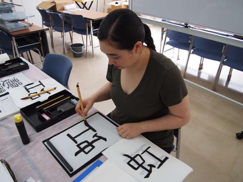 Practice to write the kanji you chose.