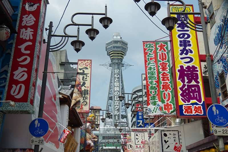 1-day your highlight of Osaka