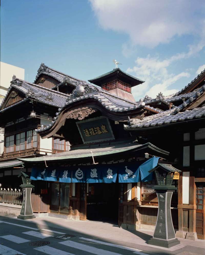 Dogo Onsen is one of Japan's oldest and most famous hot springs.