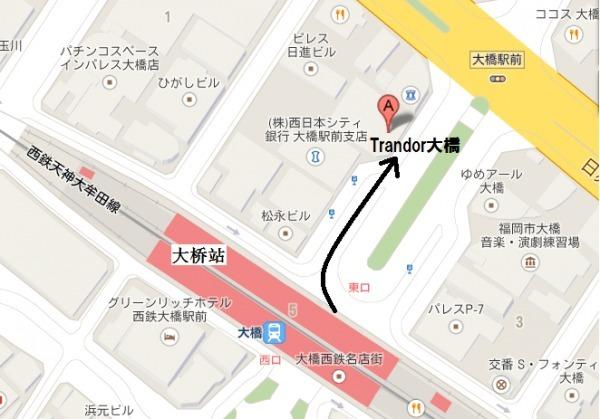 约会地点(Trandor大橋店)地图