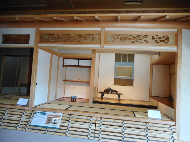 A Suiseki,viewing stone exhibition is being held at the Omiya Bonsai Art Museum now.