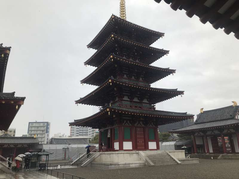 Japanese Pagodas