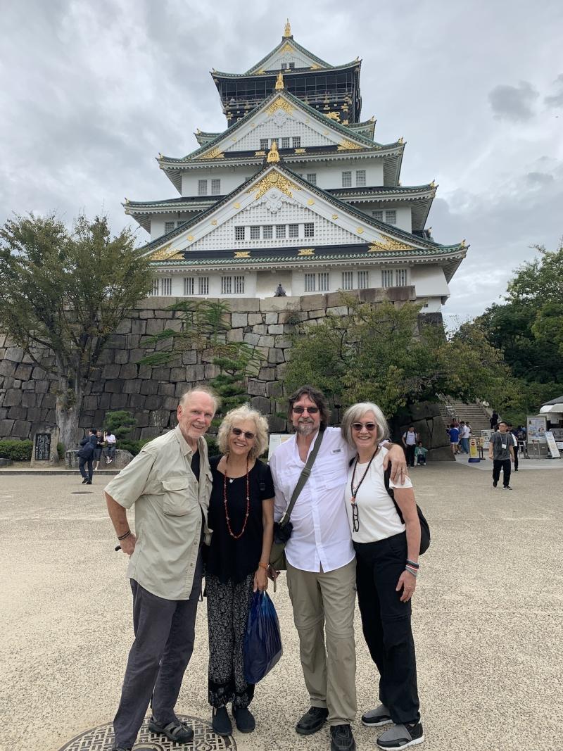 Osaka Castle Grounds