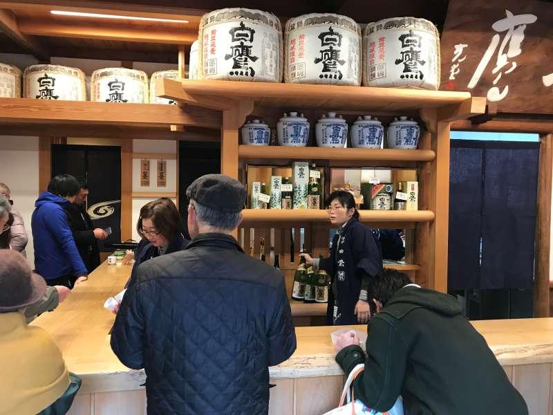 This is the Sake tasting place! Ise sake!