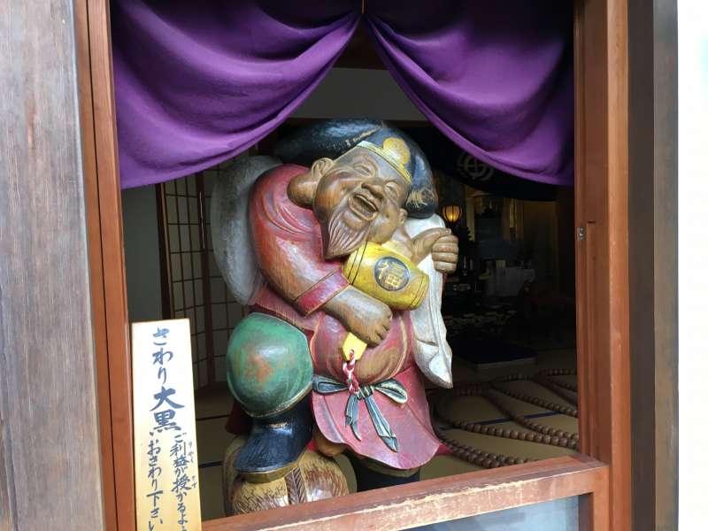 Daikoku in Hase-dera Temple