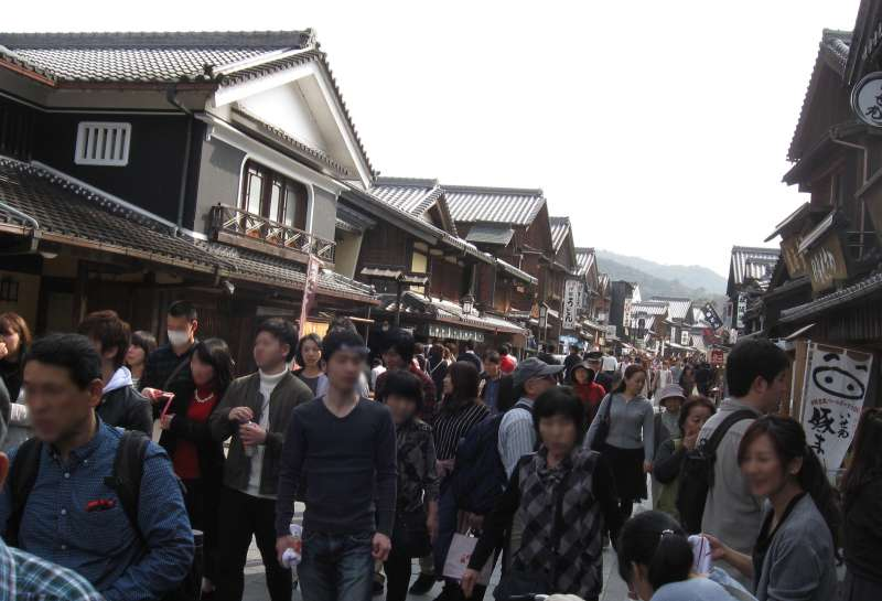 In the street of Oharaimachi Town.  Place for Eating and Shopping.
