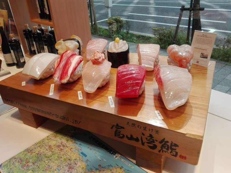 Huge Sushi Replicas at Nihonbashi-Toyamakan