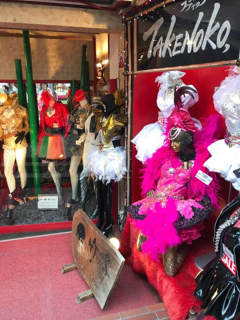 Lady Gaga's favorite store (#2)