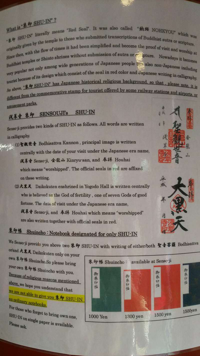 If you want Goshuin, a Goshuin notebook is necessary! You can buy it at the temple.