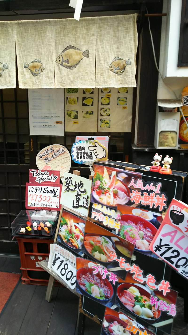 There are lots of restaurants in Asakusa