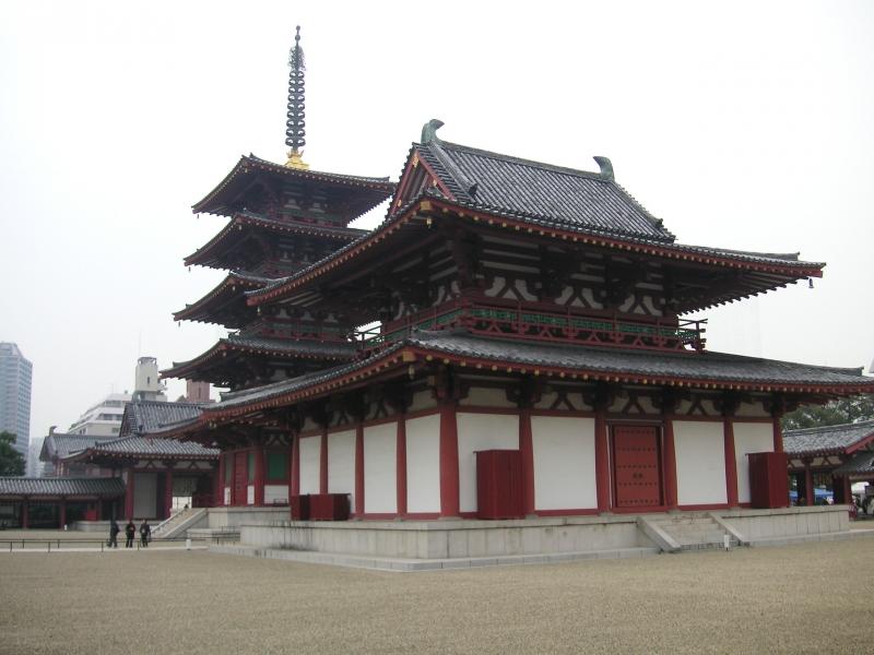 Shitennoh-ji Buddhist Temple