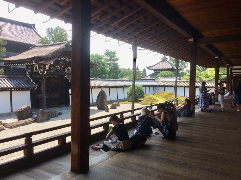 Tohfuku-ji Temple : One of the four gardens around the Hojoh Hall