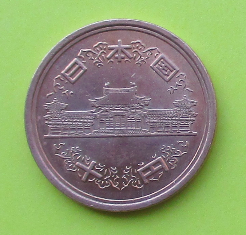 Phoenix Hall is on Japanese 10 yen coin.