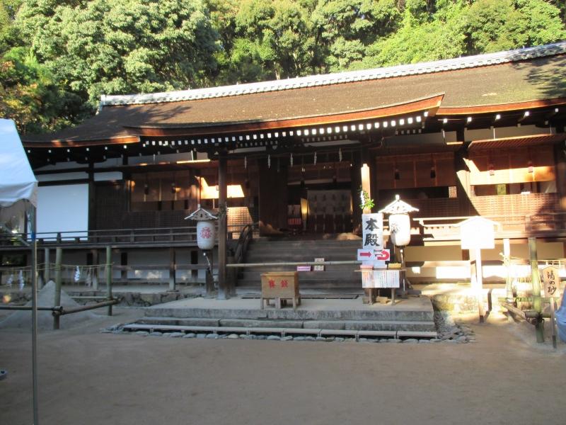 Ujigami Srine in Uji city
