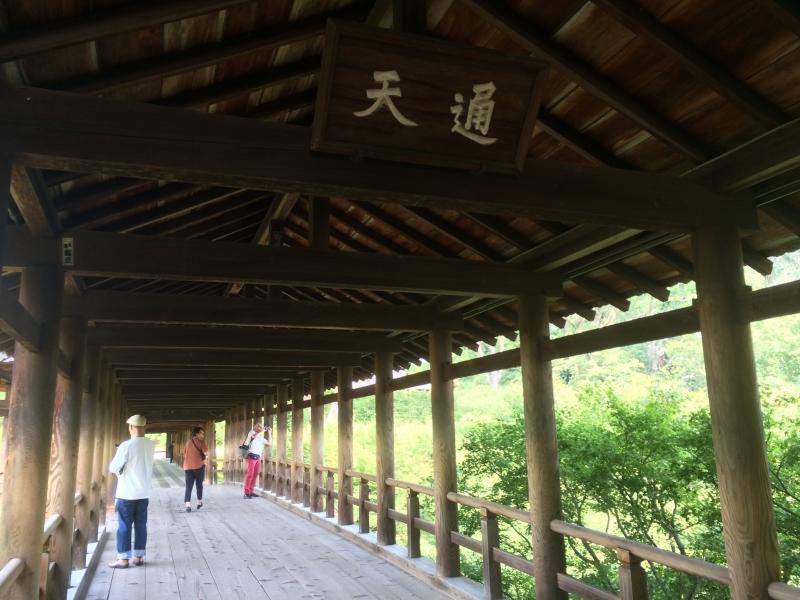 Tsutenkyo Bridge: One of the three wooden bridges within Tofuku-ji Temple.