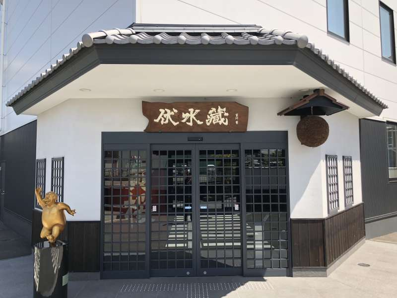 Factory tour at Fushimigura.
