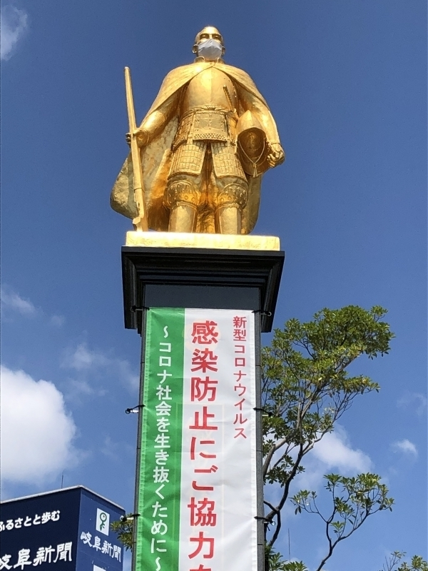 A very famous samurai, Nobunaga Oda is wearing a mask.