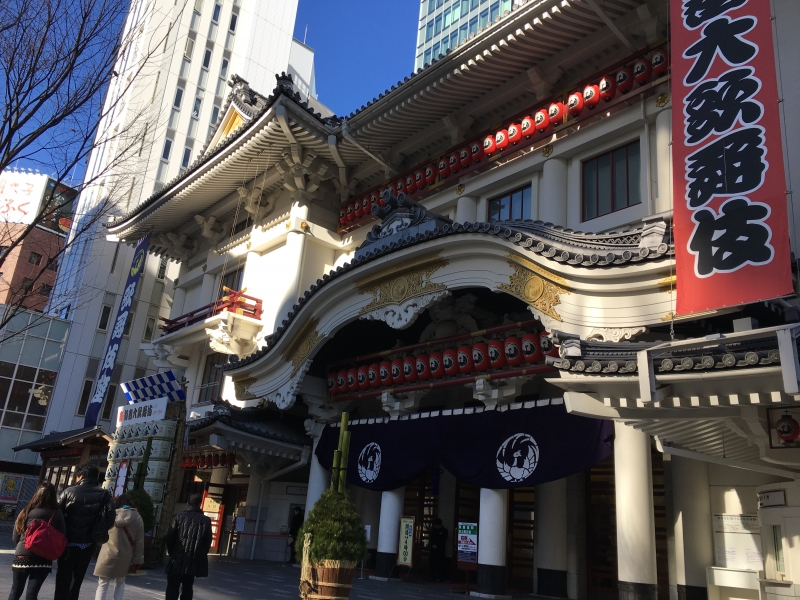 Kanukiza theater in Higashi Ginza. Would you like to see one short Kabuki, traditional Japanese stage drama with cheaper price?!