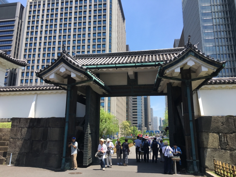 Ohtemon Gate