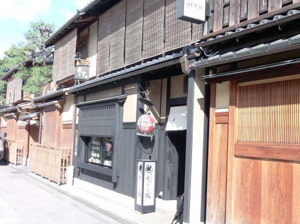 Various restaurants are closely situated on the both side in a row at Gion.