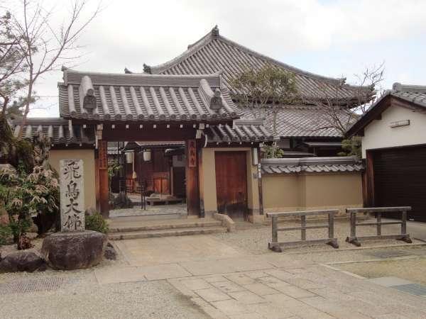 Asuka Temple