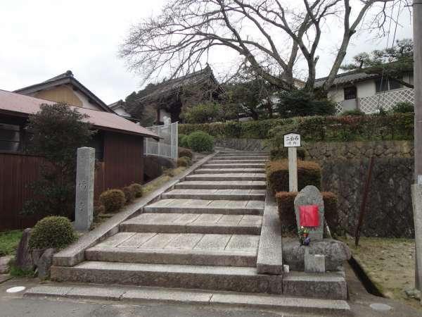 Tachibana Temple