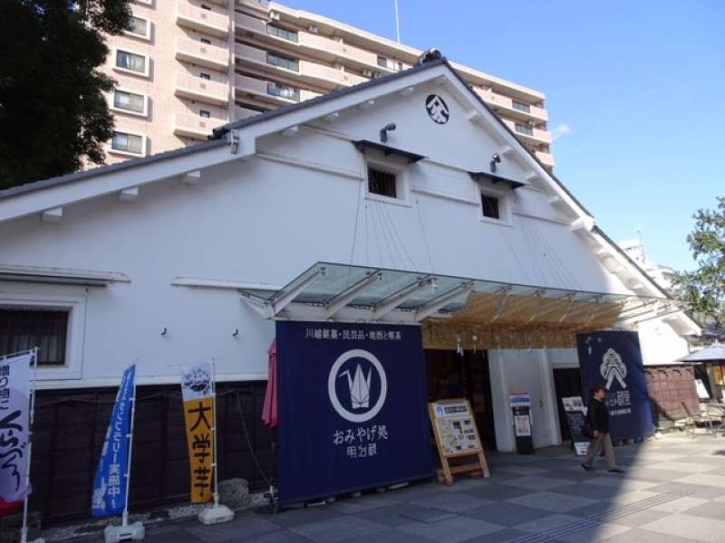 Kurari - souvenir shops