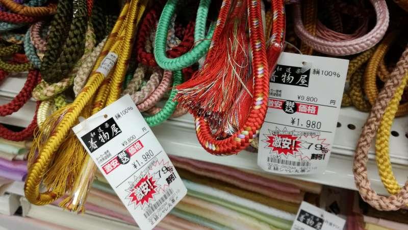 Inside of kimono discount shop. This is OBIJIME belt, kimono accessories.
