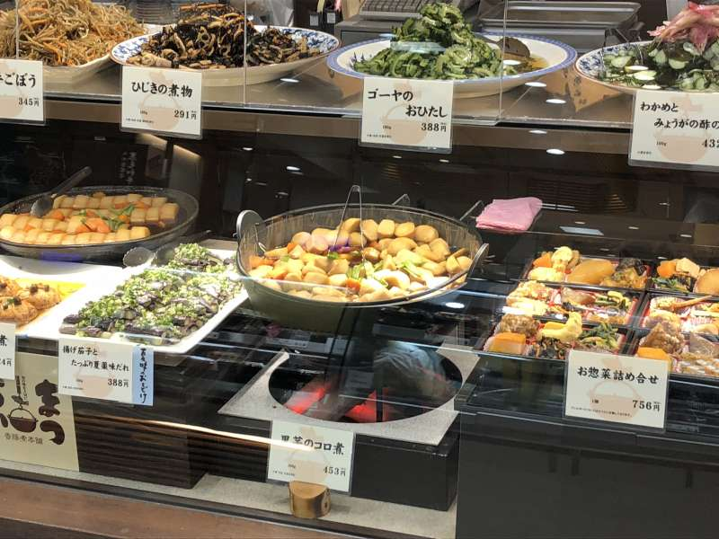 A wide variety of side dishes