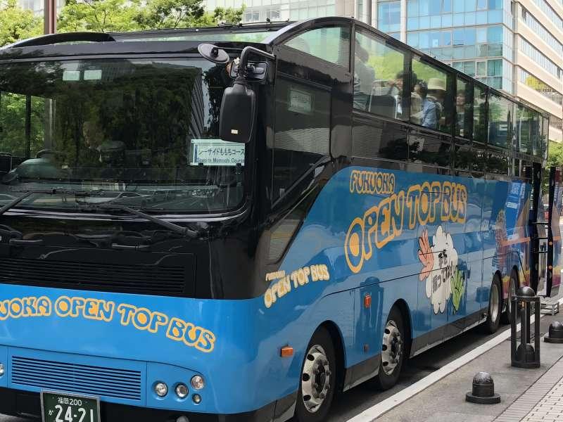 FUKUOKA OPEN TOP BUS - Double-Decker City Sightseeing Bus