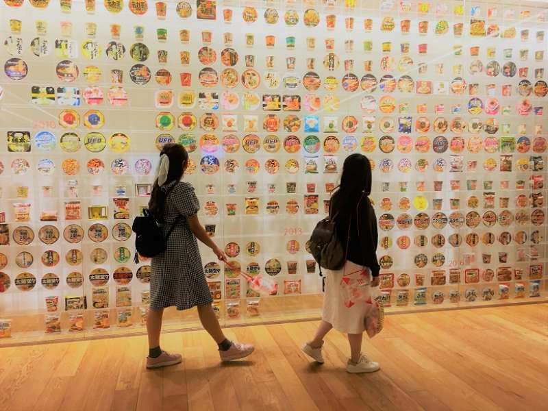 Have fun at the Cup Noodles Museum