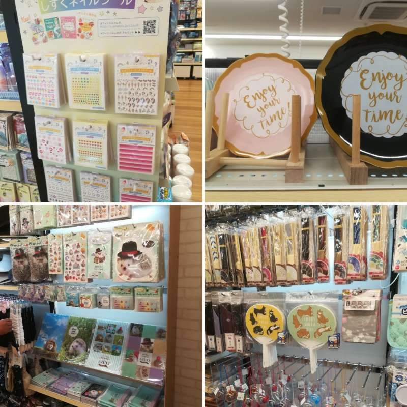 This is an example of a dollar shop (Daiso) image.