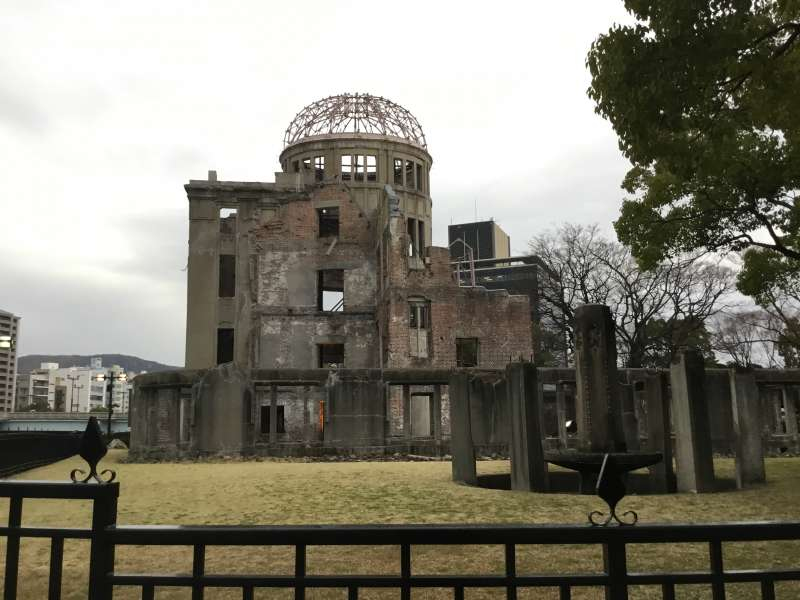 Atom Bomb dome bombed by an atomic bomb used at the first time in the world