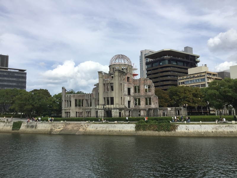 Atom Bomb dome in the distance from opposite side of Motoyasu river