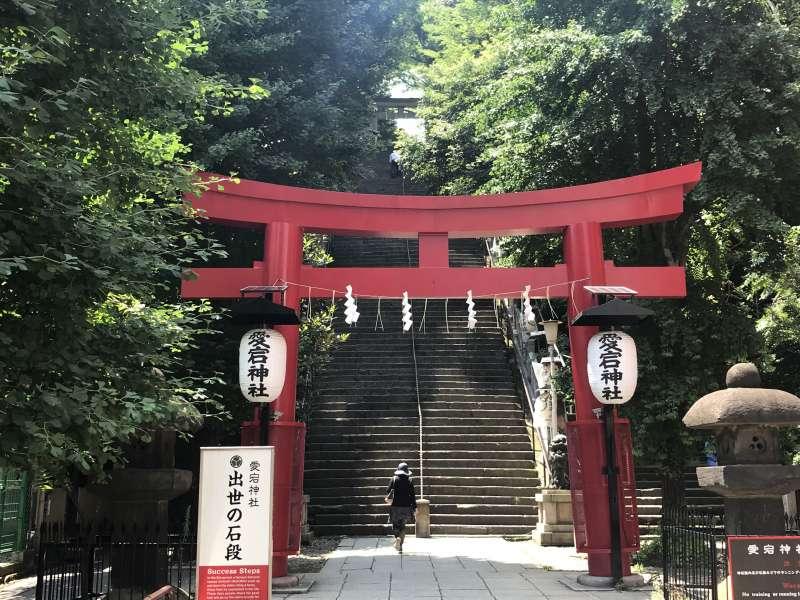 Atago Shinto Shrine