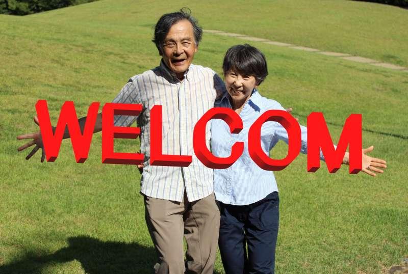 couple guide, YOICHI and YASUKO