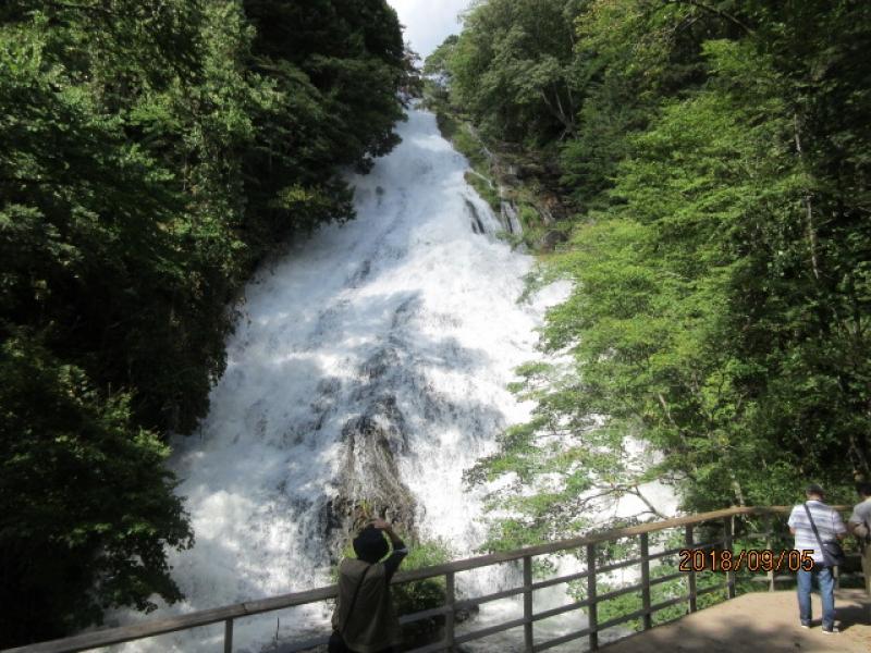 Yutaki Waterfall