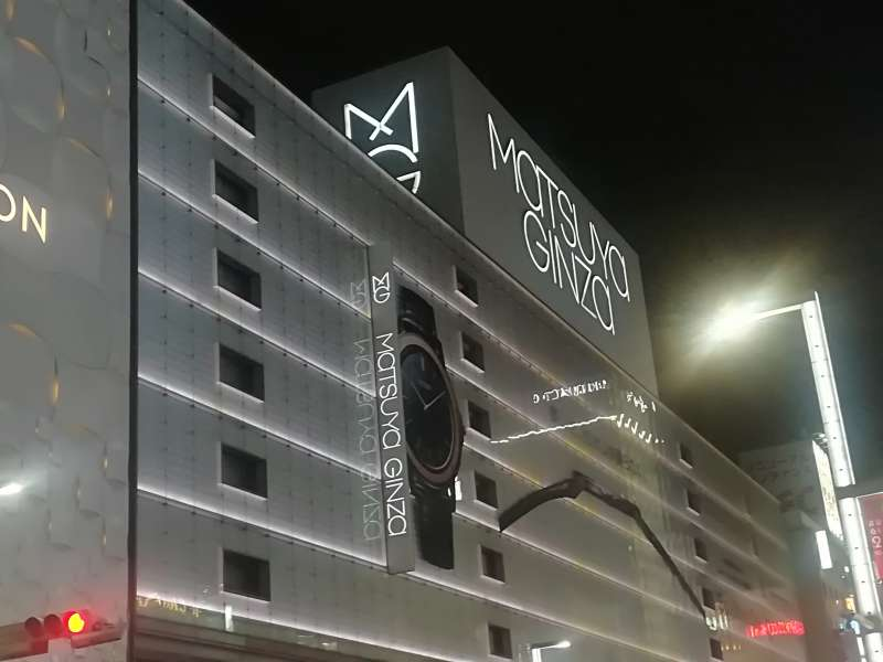 Ginza Matsuya department store
