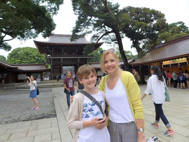 Tokyo's largest Shinto shrine.
