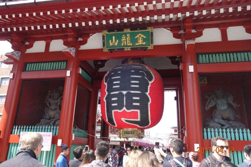 Asakusa(Tokyo)
