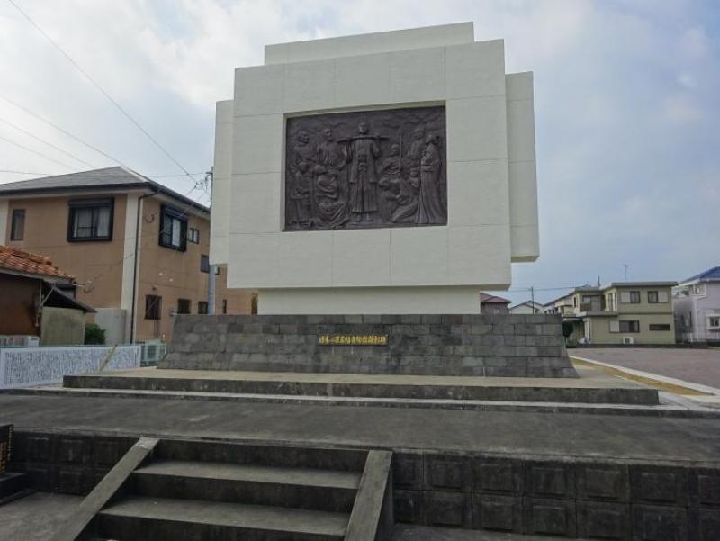 HOKOBARU Martyrdom square